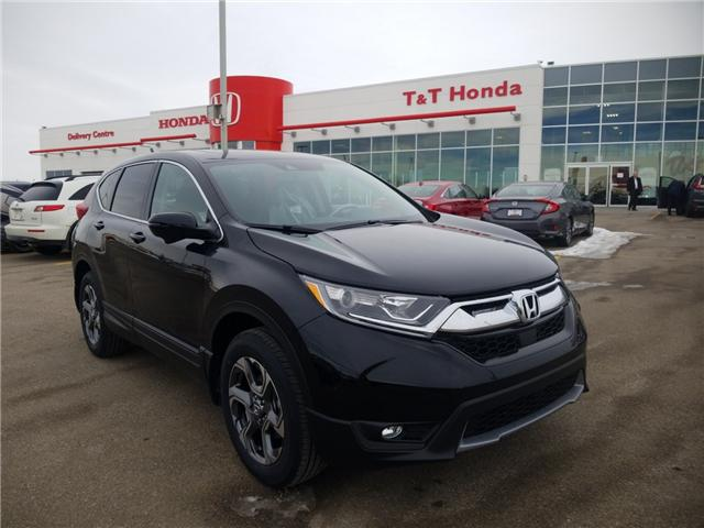 2019 Honda CR-V EX (Stk: 2190569) in Calgary - Image 1 of 9