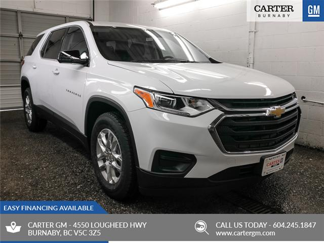 2019 Chevrolet Traverse LS (Stk: Y9-92600) in Burnaby - Image 1 of 11