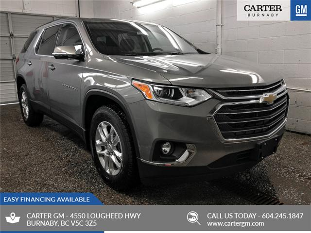 2019 Chevrolet Traverse LT (Stk: Y9-59990) in Burnaby - Image 1 of 12