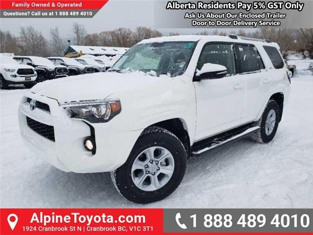 2019 Toyota 4Runner SR5 (Stk: 5662609) in Cranbrook - Image 1 of 15