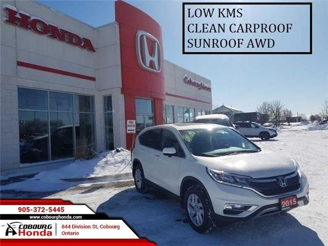 2015 Honda CR-V EX (Stk: G1754) in Cobourg - Image 1 of 16