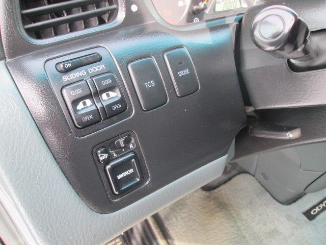 1999 Honda Odyssey EX (Stk: bp573) in Saskatoon - Image 12 of 17