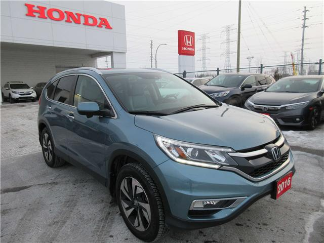2016 Honda CR-V Touring (Stk: 26646L) in Ottawa - Image 2 of 11
