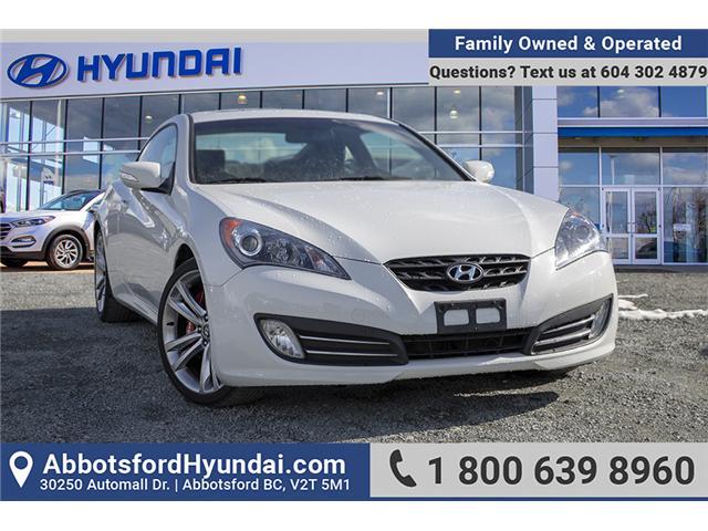 2012 Hyundai Genesis Coupe 3.8 GT Navigation (Stk: KK262017A) in Abbotsford - Image 1 of 25