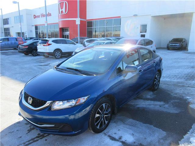 2015 Honda Civic EX (Stk: SS3372) in Ottawa - Image 1 of 9
