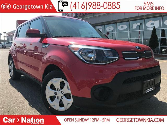 2019 Kia Soul LX | $129 BI-WEEKLY | 5 YEAR WARRANTY | (Stk: NOU19) in Georgetown - Image 1 of 24