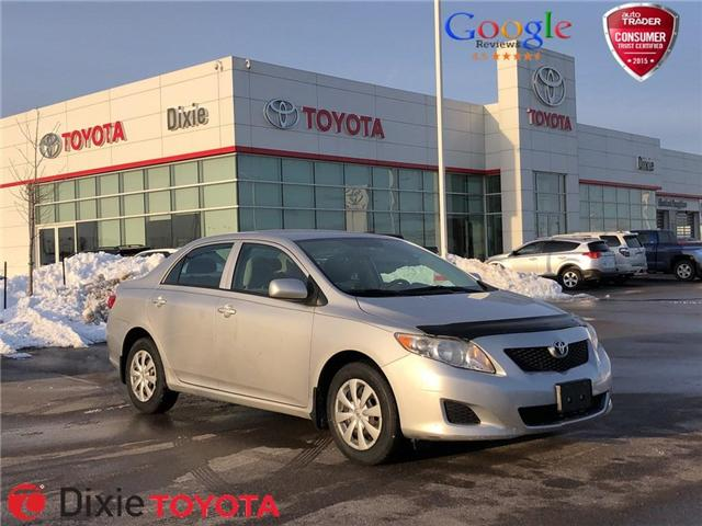 2010 Toyota Corolla  (Stk: D190892A) in Mississauga - Image 1 of 17