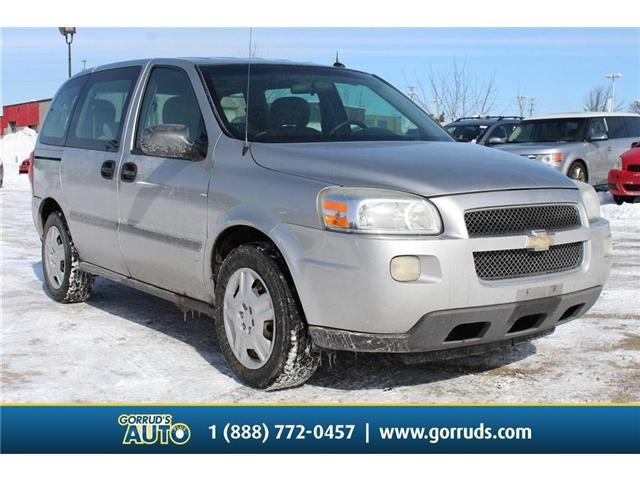 2006 Chevrolet Uplander  (Stk: 207097) in Milton - Image 1 of 14