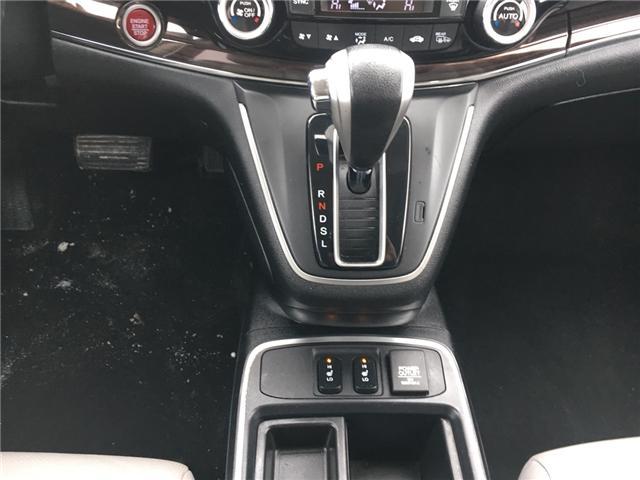 2016 Honda CR-V Touring (Stk: U16207) in Barrie - Image 15 of 17