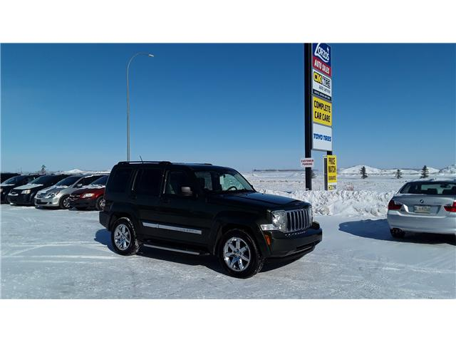 2009 Jeep Liberty Limited Edition (Stk: P382) in Brandon - Image 2 of 12