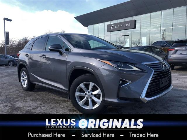 2017 Lexus RX 350 Base (Stk: OR11865G) in Richmond Hill - Image 1 of 24
