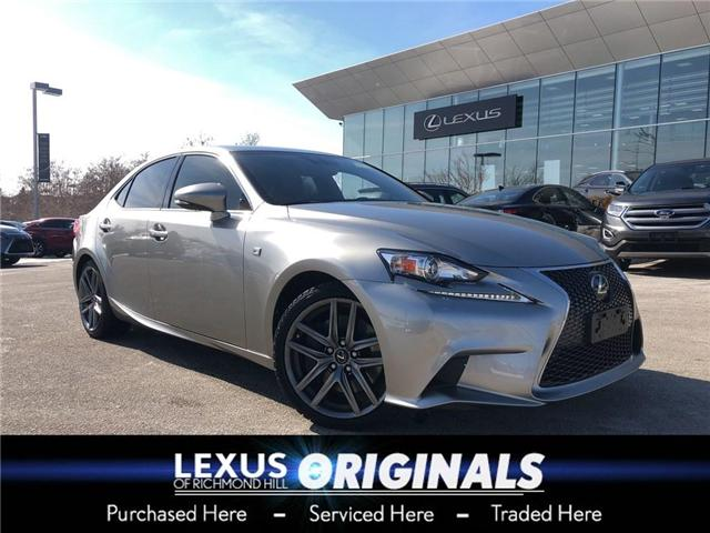 2016 Lexus IS 300 Base (Stk: OR11863G) in Richmond Hill - Image 1 of 25