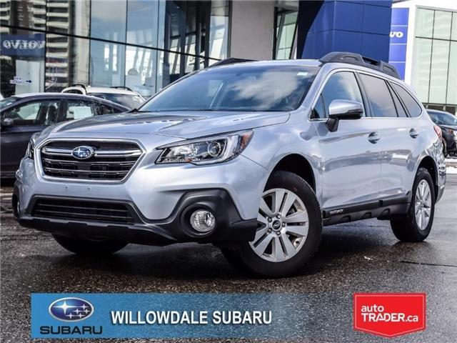 2018 Subaru Outback 2.5i Touring | SUNROOF | POWER LIFTGATE (Stk: 18D92) in Toronto - Image 1 of 24