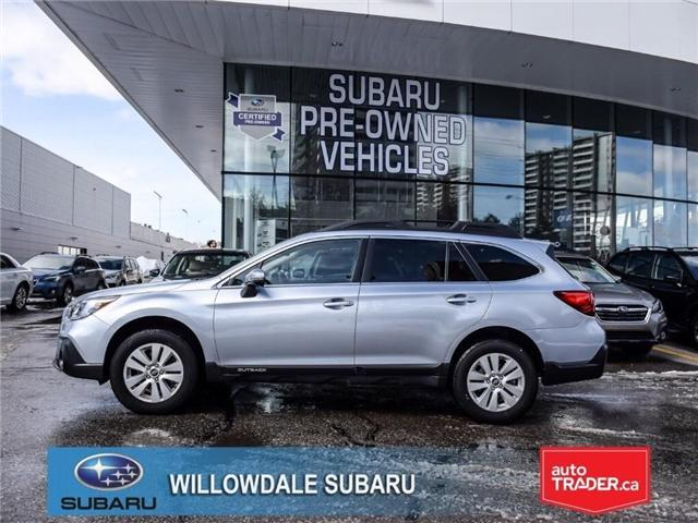 2018 Subaru Outback 2.5i Touring | SUNROOF | POWER LIFTGATE (Stk: 18D92) in Toronto - Image 2 of 24
