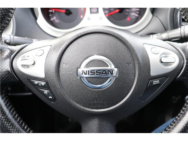 2014 Nissan Juke SV (Stk: PP384) in Saskatoon - Image 21 of 31