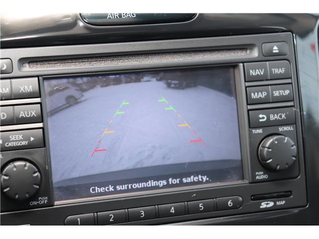 2014 Nissan Juke SV (Stk: PP384) in Saskatoon - Image 25 of 31