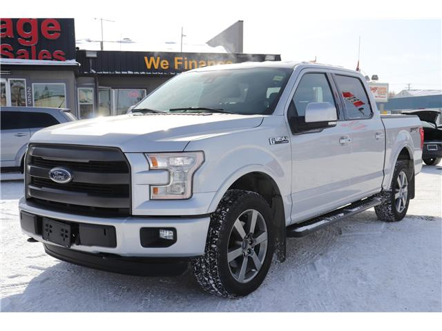 2016 Ford F-150 Lariat (Stk: P36168) in Saskatoon - Image 2 of 29