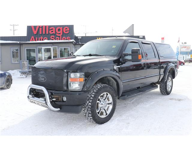 2008 Ford F-350 Lariat (Stk: P36178) in Saskatoon - Image 1 of 28