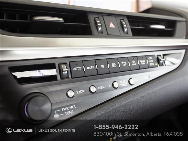 2019 Lexus ES 350  (Stk: L900196) in Edmonton - Image 15 of 21