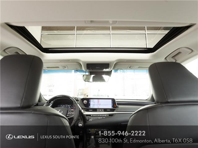 2019 Lexus ES 350  (Stk: L900091) in Edmonton - Image 11 of 21