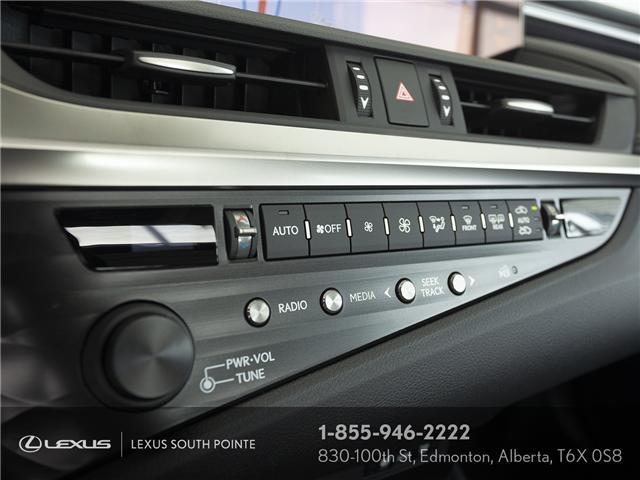 2019 Lexus ES 350  (Stk: L900091) in Edmonton - Image 15 of 21