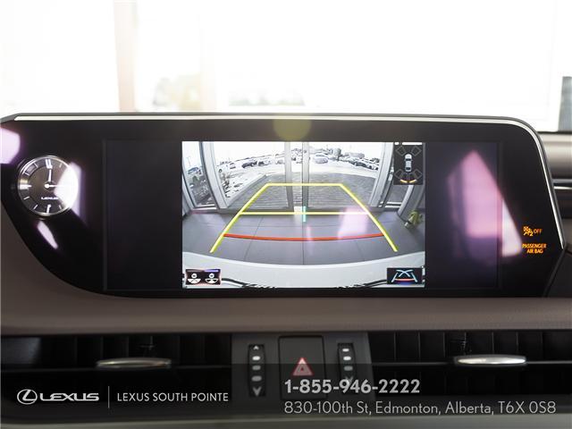 2019 Lexus ES 350  (Stk: L900214) in Edmonton - Image 17 of 23