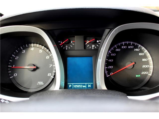 2015 Chevrolet Equinox 1LT (Stk: 268232) in Saskatoon - Image 8 of 20