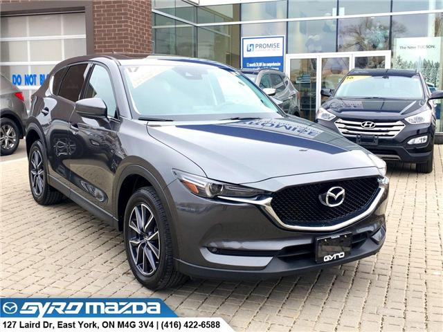 2017 Mazda CX-5 GT (Stk: 28323A) in East York - Image 1 of 30