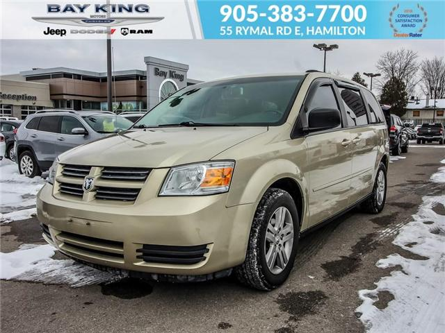 2010 Dodge Grand Caravan SE (Stk: 6762) in Hamilton - Image 1 of 21