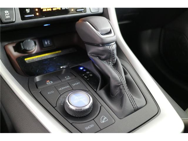 2019 Toyota RAV4 Limited (Stk: 290795) in Markham - Image 16 of 28
