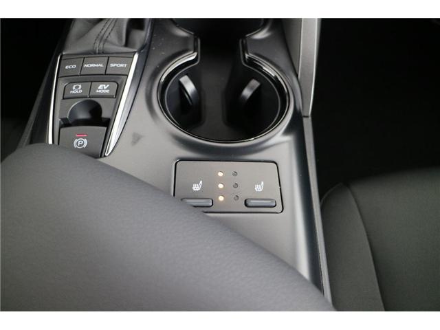 2019 Toyota Camry Hybrid LE (Stk: 285231) in Markham - Image 19 of 22