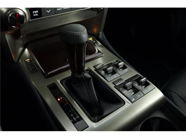 2018 Lexus GX 460 Base (Stk: 287635) in Markham - Image 14 of 22