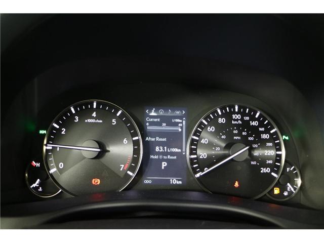 2019 Lexus GS 350 Premium (Stk: 289225) in Markham - Image 17 of 30