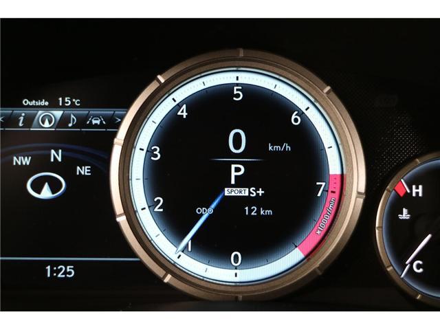 2019 Lexus GS 350 Premium (Stk: 289092) in Markham - Image 23 of 30