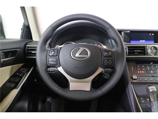 2019 Lexus IS 300 Base (Stk: 289226) in Markham - Image 17 of 30
