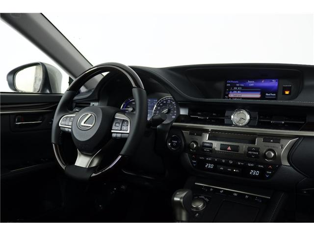 2018 Lexus ES 300h Base (Stk: 286032) in Markham - Image 14 of 23