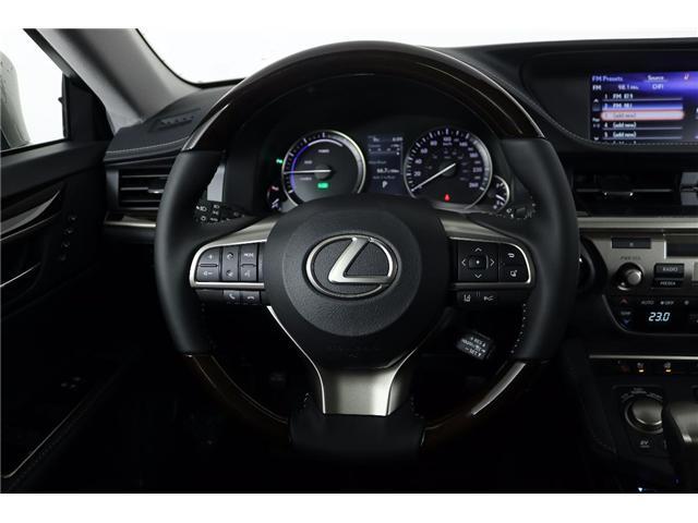 2018 Lexus ES 300h Base (Stk: 286032) in Markham - Image 15 of 23