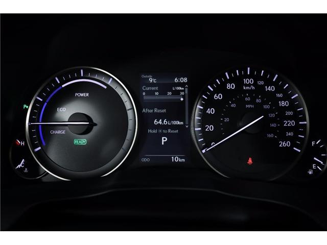 2018 Lexus ES 300h Base (Stk: 286032) in Markham - Image 19 of 23