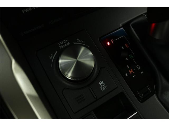 2019 Lexus NX 300 Base (Stk: 288766) in Markham - Image 23 of 29