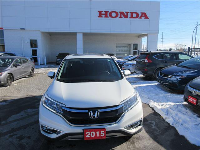 2015 Honda CR-V EX (Stk: SS3371) in Ottawa - Image 2 of 9