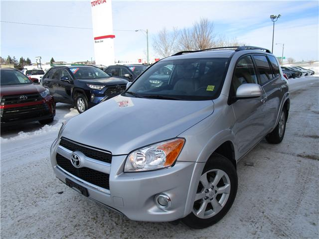 2011 Toyota RAV4 Limited (Stk: 7867) in Moose Jaw - Image 1 of 23