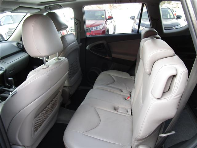 2011 Toyota RAV4 Limited (Stk: 7867) in Moose Jaw - Image 22 of 23
