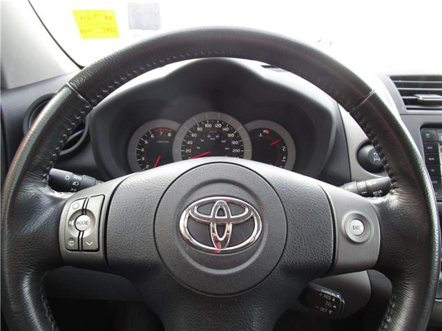 2011 Toyota RAV4 Limited (Stk: 7867) in Moose Jaw - Image 14 of 23