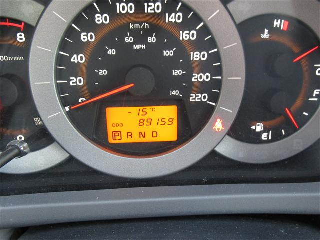 2011 Toyota RAV4 Limited (Stk: 7867) in Moose Jaw - Image 18 of 23