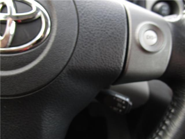 2011 Toyota RAV4 Limited (Stk: 7867) in Moose Jaw - Image 16 of 23