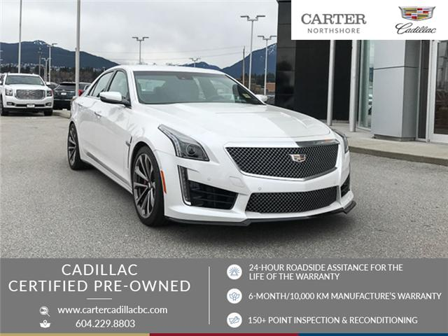 2017 Cadillac CTS-V Base (Stk: 971610) in North Vancouver - Image 1 of 25