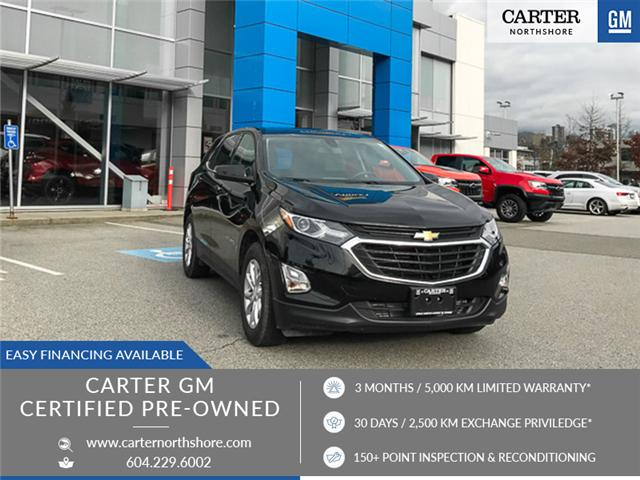 2018 Chevrolet Equinox LT (Stk: 971930) in North Vancouver - Image 1 of 28