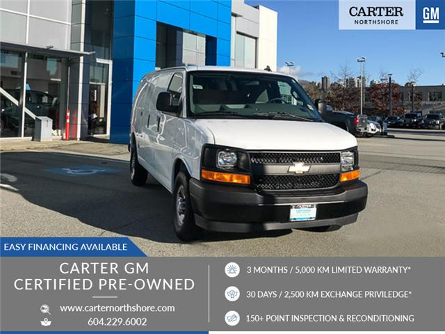2017 Chevrolet Express 2500 1WT (Stk: 9CN20262) in North Vancouver - Image 1 of 26
