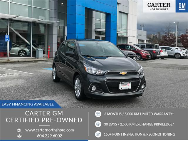 2018 Chevrolet Spark 1LT CVT (Stk: 971640) in North Vancouver - Image 1 of 25