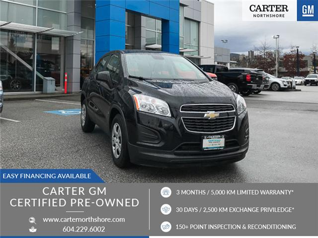 2015 Chevrolet Trax LS (Stk: 8K96021) in North Vancouver - Image 1 of 25